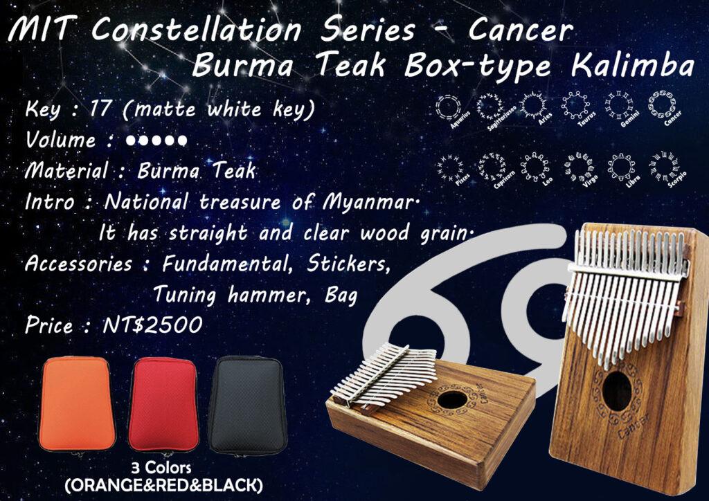 MIT Constellation Series - Cancer - Burma Teak Box-type Kalimba / Thumb Piano