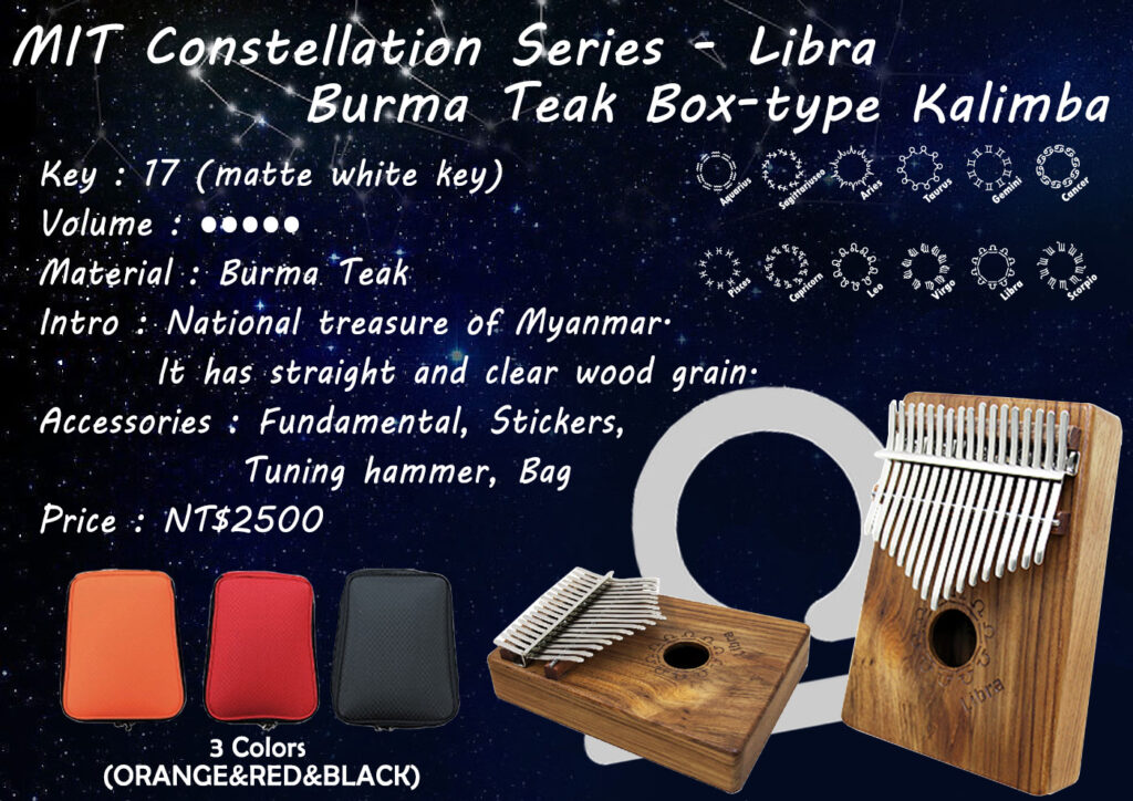 MIT Constellation Series - Libra - Burma Teak Box-type Kalimba