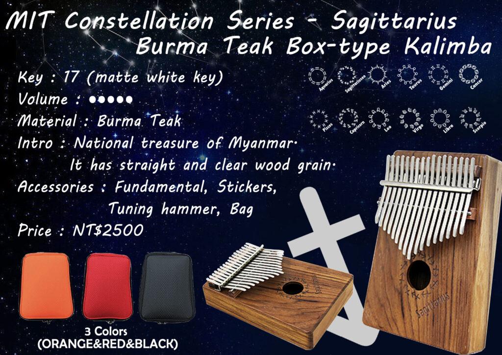 MIT Constellation Series - Sagittarius - Burma Teak Box-type Kalimba / Thumb Piano