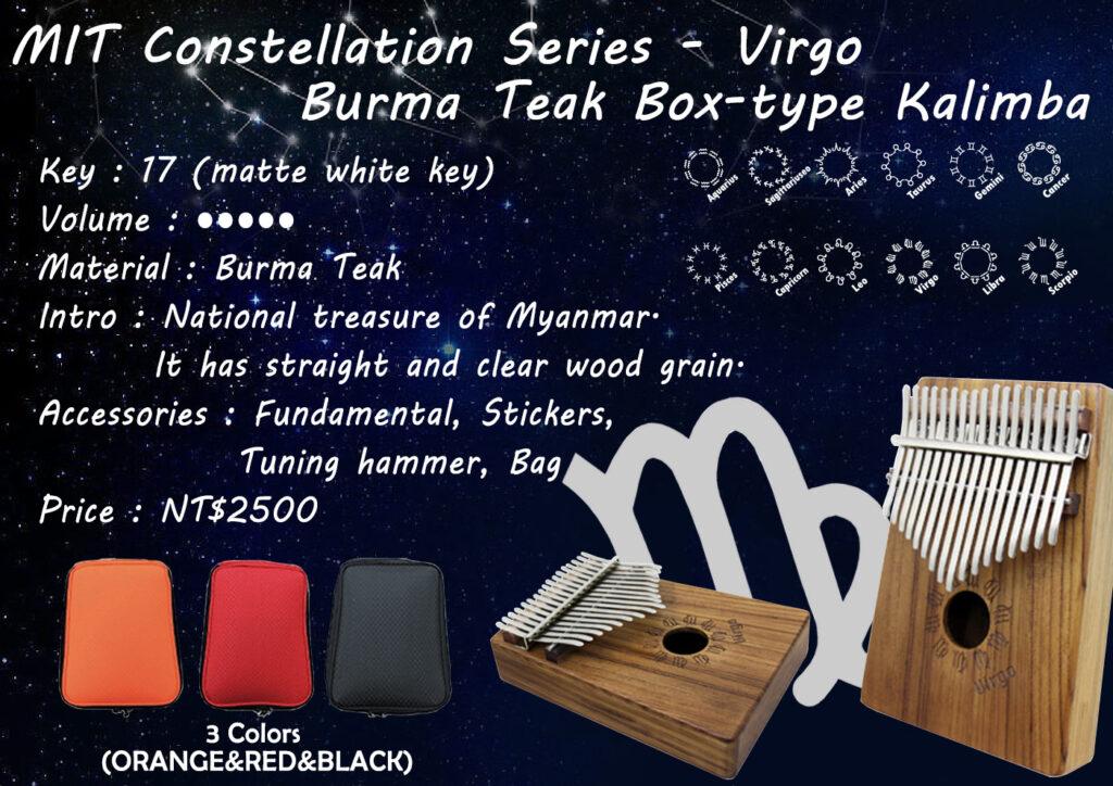 MIT Constellation Series - Virgo - Burma Teak Box-type Kalimba / Thumb Piano