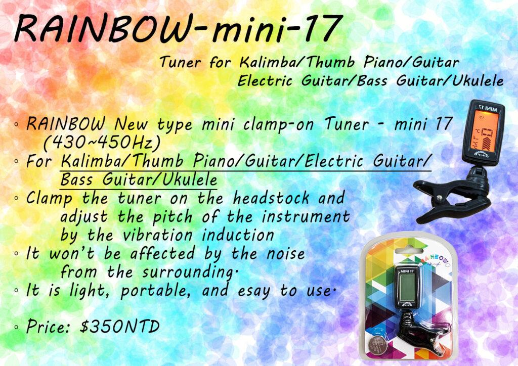 Rainbow-mini-17 tuner
