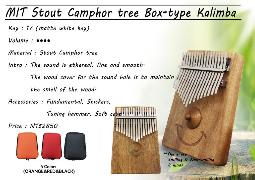 MIT Stout Camphor tree Box-type Kalimba / Thumb Piano