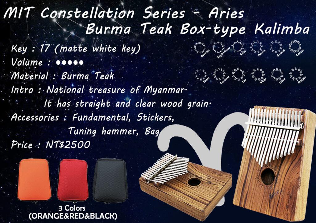 MIT Constellation Series - Aries - Burma Teak Box-type Kalimba