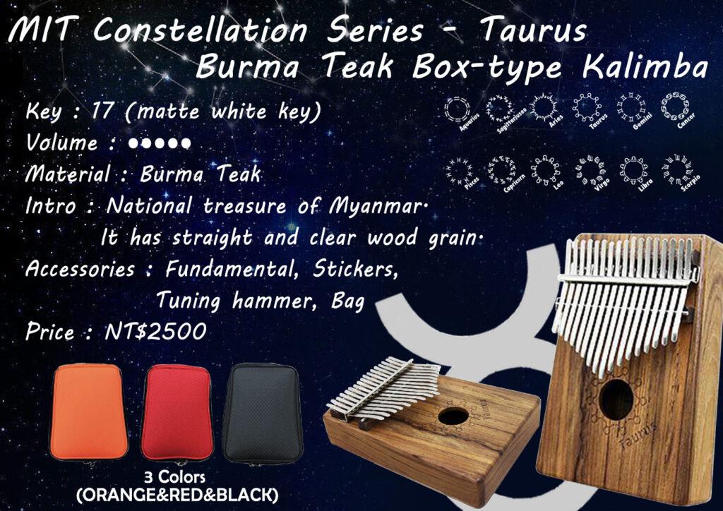 MIT Constellation Series - Taurus -Burma Teak Box-type Kalimba