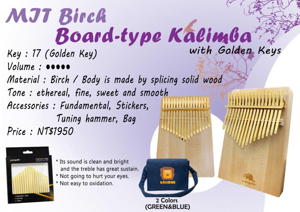 MIT Birch Board-type Kalimba