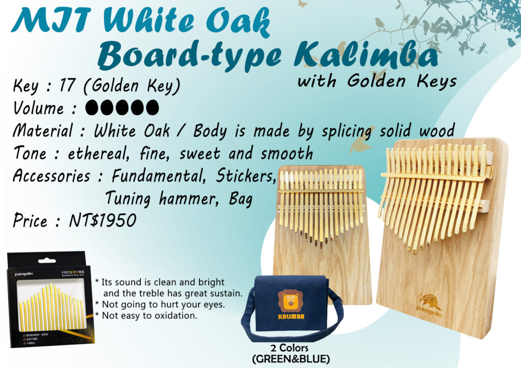 MIT White Oak Board-type Kalimba