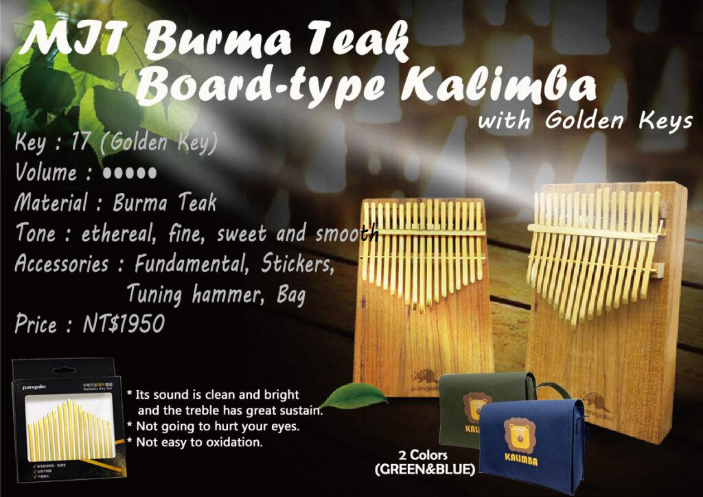 MIT Burma Teak Board-type Kalimba