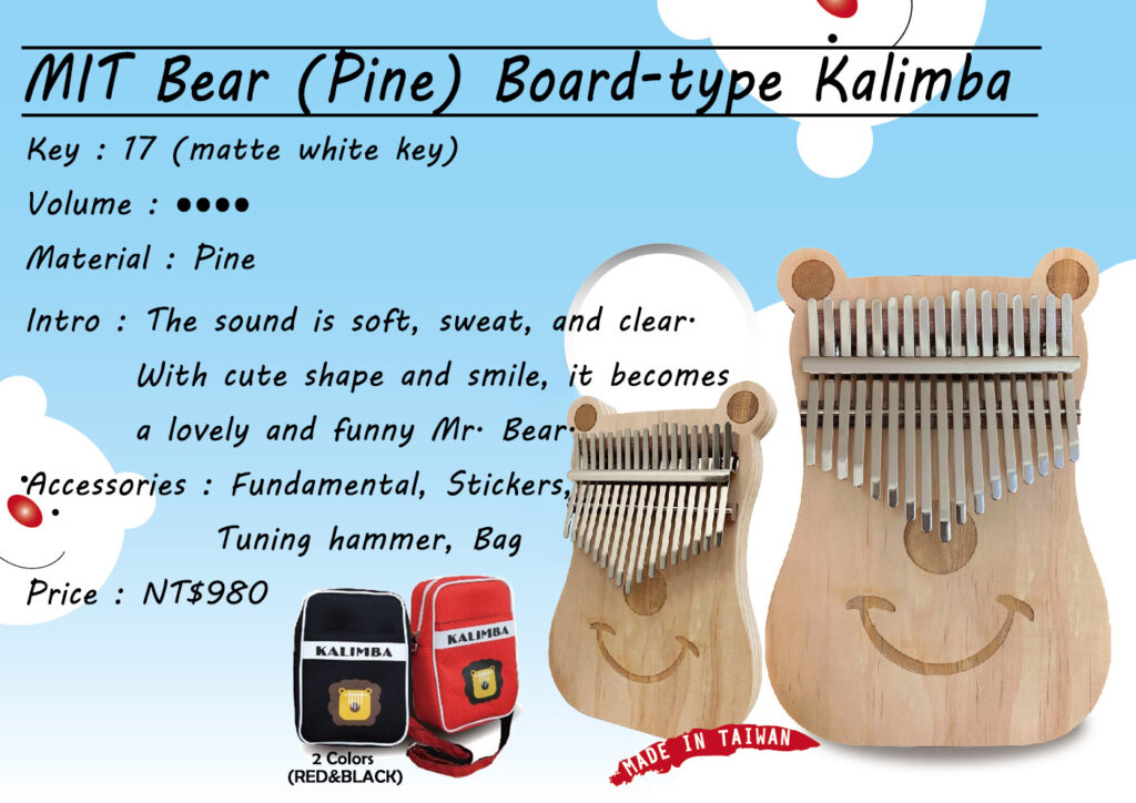 MIT Bear (Pine) Board-type Kalimba